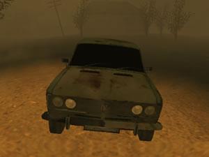 Beware Of The Car