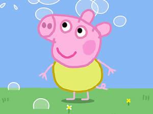 Baby Alexander Pig Puzzle