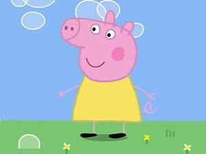 Chloe Pig Puzzle