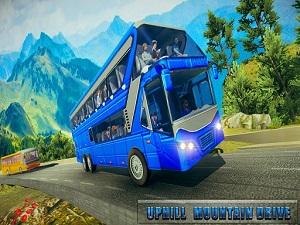 Dangerous Offroad Coach Bus